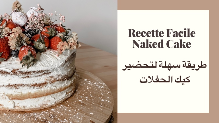Recette Naked Cake facile etrapide